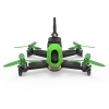 hubsan x4 jet racing quadcopter with fpv tran