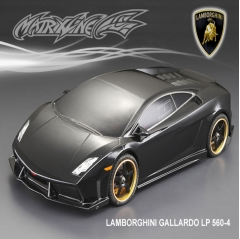 matrixline gallardo 195mm lexan bodyshell with accessories