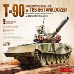 meng model 1:35 - russian main battle tank t-90 w/ tbs-86 tank dozer