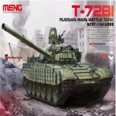 meng model 1:35 -t-72b1 russian main battle tank